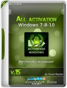 All Activation Windows 7-8-10 v15