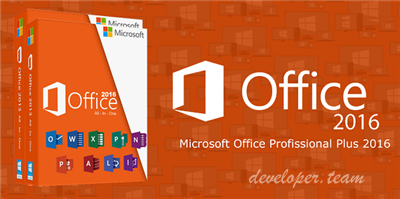 Microsoft Office Professional Plus 2016 June 2017