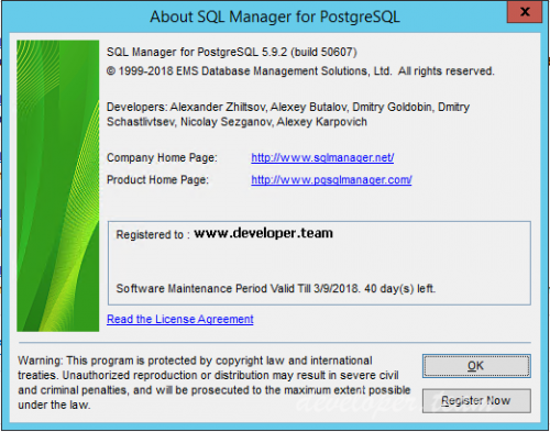 EMS SQL Manager for PostgreSQL 5.9.2 Build 50607
