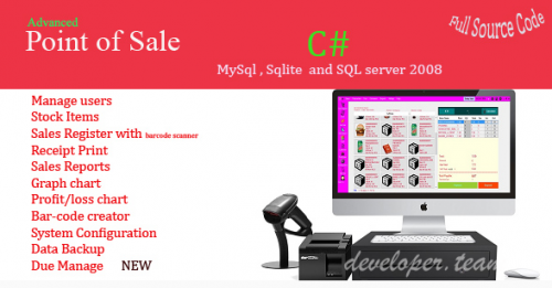 Advance Point of Sale System (POS) with C# Full Source Code 8.4